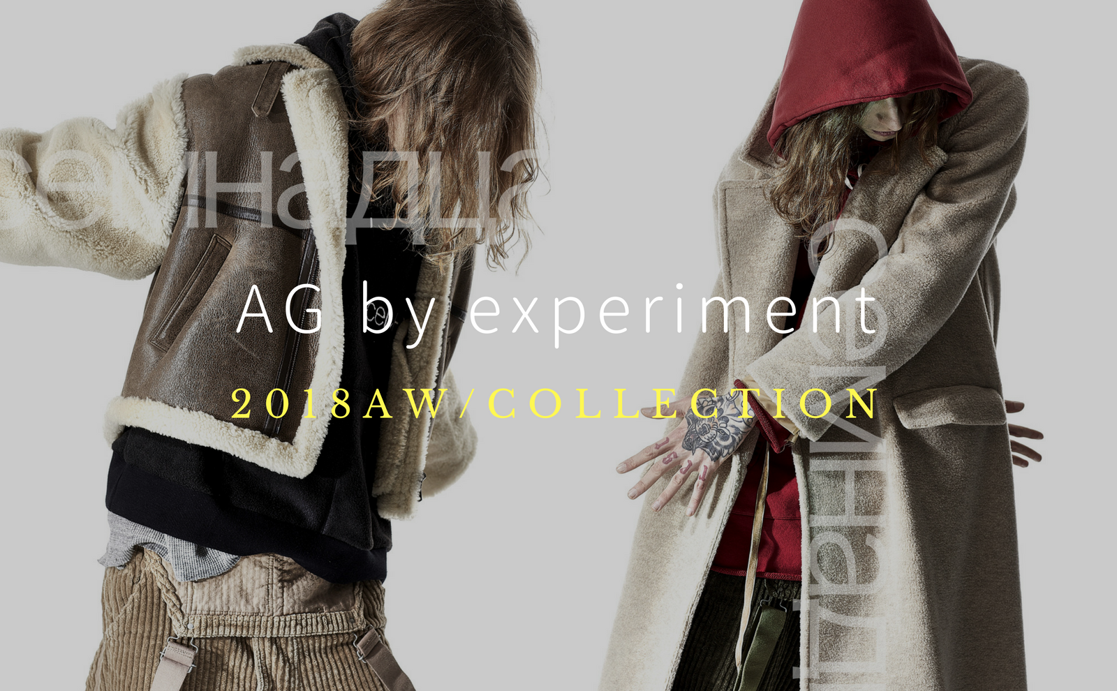AG by experiment.2018AW/Collection Look