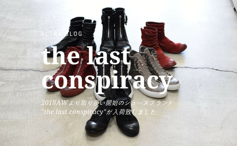 "2018AW.""the last conspiracy""入荷"