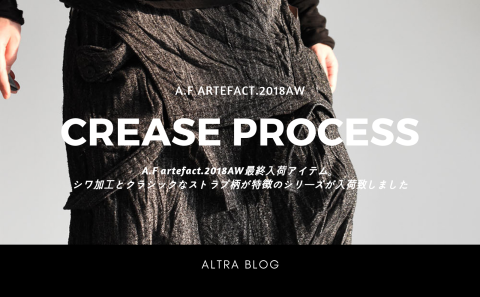 "遂に入荷。A.F artefact""Crease Process Series"""